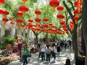 lanterns hanging over street in beijing china