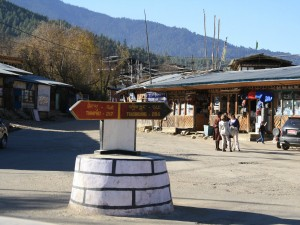 Arrival in Bumthang