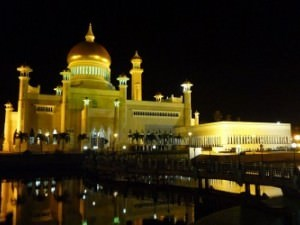 Brunei - City & Water Village Tour