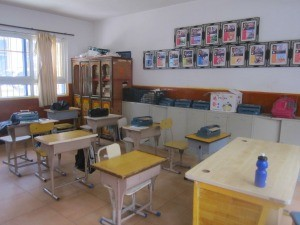 view of classroom at school for the blind in tibet