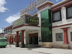 Tibet hotel from street view
