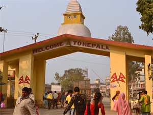 overland border in Lumbini