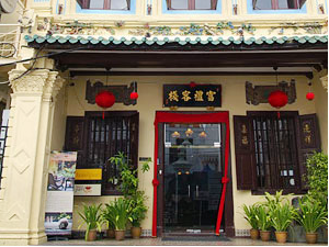 Exterior of Malacca hotel