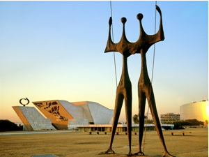 Arrival in Brasilia & city tour
