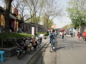 Hutong Cycling Trip