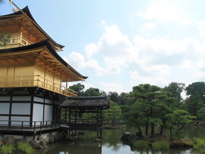 temple overlooking a lake in kyoto