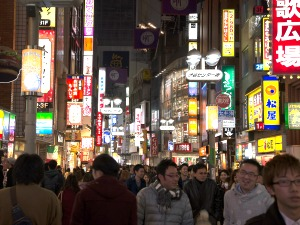 Bright lights of Tokyo's skyline and busy streets