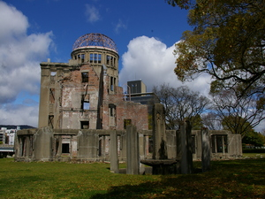 The view of the Atomic Bomb dome in Hiroshima