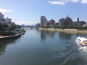 A view across the river in Hiroshima across to lots of city buildings