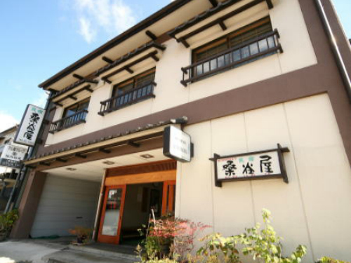 Exterior of Japanese Inn