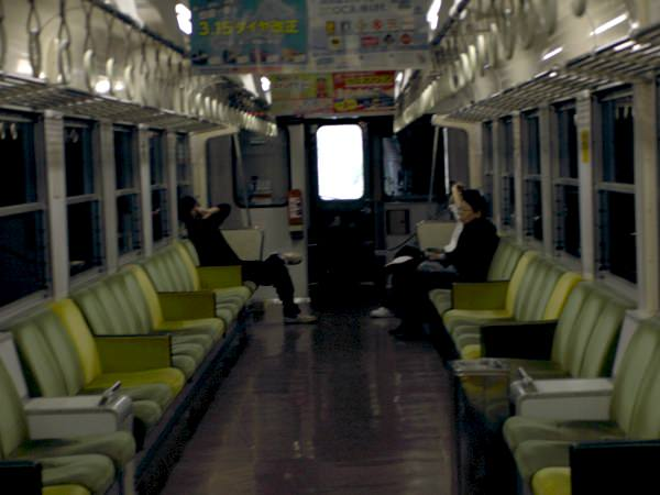Inside of train carriage in Japan