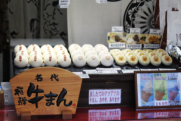 Food in shop in Takayama Japan