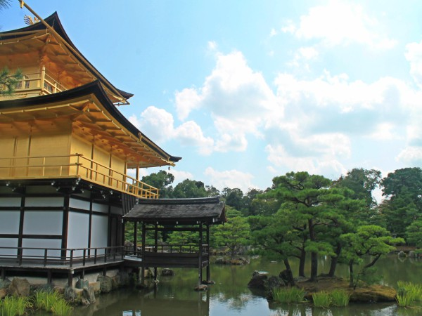 The Golden Temple in Japan's Ancient City of Kyoto