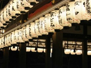 Japanese lanterns hanging from a Kyoto temple