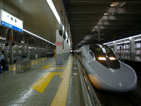 Bullet train coming into station