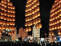 Akita town with bright lanterns
