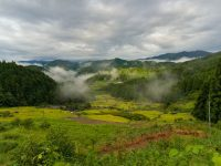 Japanese Countryside of green valleys