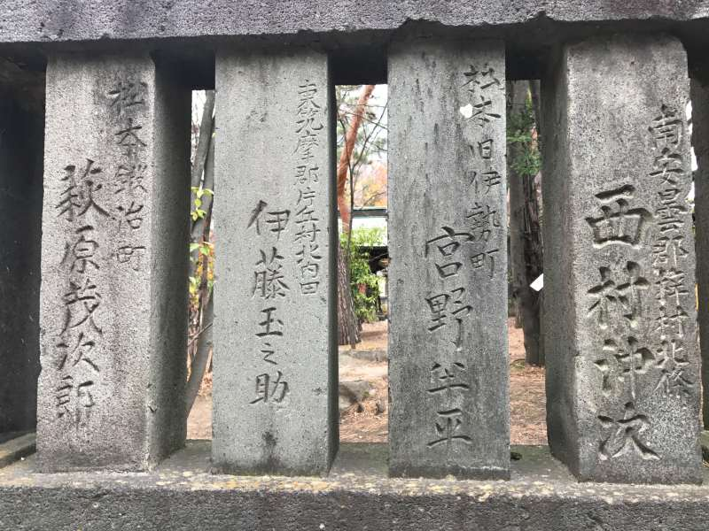 Symbols engraved into stone temple