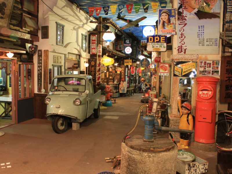 Retro museum with old belongings