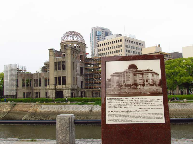 memorial and left over ruins from Hiroshima