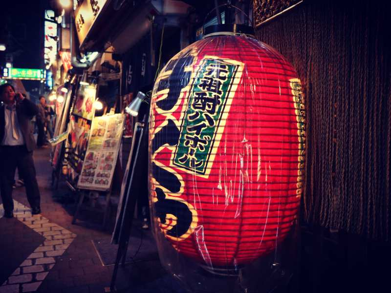 Large red lantern lit in the night