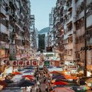 Hong Kong streets with signs and traffic
