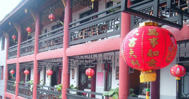 Chinese lanterns decorating a hotel