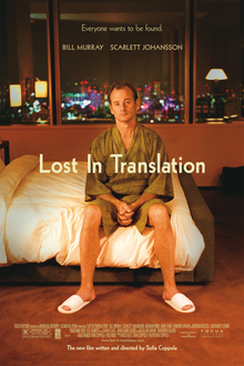 lost in translation film